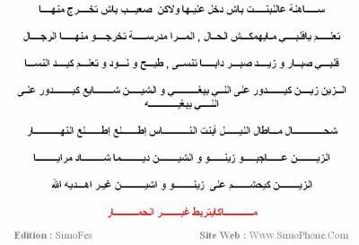 Blog de stivansouf - Page 5 - soufiane - Skyrock.com